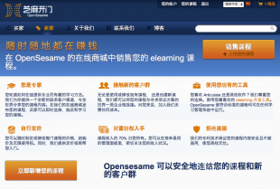 OpenSesame Unveils International Focus and Multi-Language Catalog